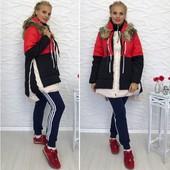 Женская куртка Аляска три цвета