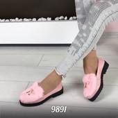 Туфли искусств.кролик