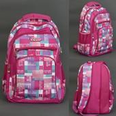Рюкзак школьный City Pink, 4 отделения, 2 боковых кармана, спинка плотная