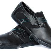 40 и 41 р Мужские спортивные туфли на резинку (СКЛ-10чсз)