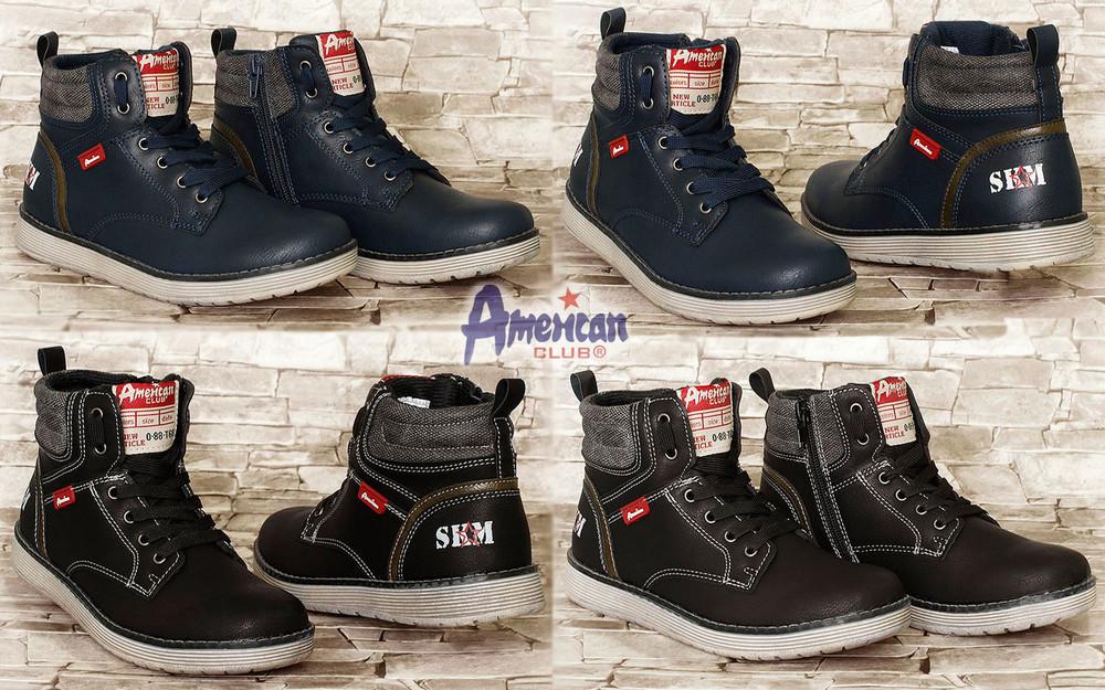 Демисезонные ботинки, хайтопы на мальчика american club (польша) 34,35,36 р. фото №1