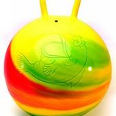 Резиновый фитнес мяч с рожками 45см 451