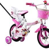 Велосипед розовий