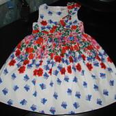 шикарное нарядное платье TU 8 лет как новое