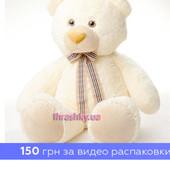Мишка Тедди 115 см