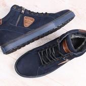 Ботинки зимние натуральная кожа 2 цвета В92813