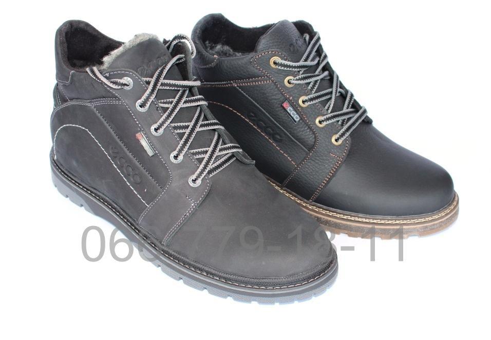 Мужские ботинки, натуральная кожа, зима фото №1