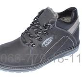 Ботинки мужские зимние кожаные черно-серые