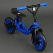 Пластиковый беговел байк Орион 503 синий