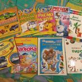 Интересные Книги для ребенка