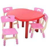 Детский столик со стульчиками Bambi (B0103-3-8) с регулировкой высоты