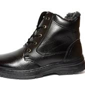 Ботинки фабричные зимние - кожзам (ЛБ-07)