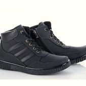 Ботинки-Кроссовки спортивные с прошивкой - Зима (ЛБ-12)
