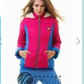Очень Теплый,зимний лыжный костюм !!!