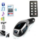 Автомобильный fm трансмиттер модулятор с функцией Bluetooth HZ h20bt
