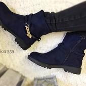 Ботинки женские деми синие. Польша