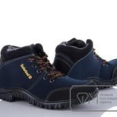 8286 Зима. Мужские ботинки