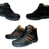 Мужские качественные ботинки по 340 грн