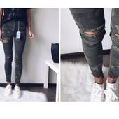 джинси pull &  bear