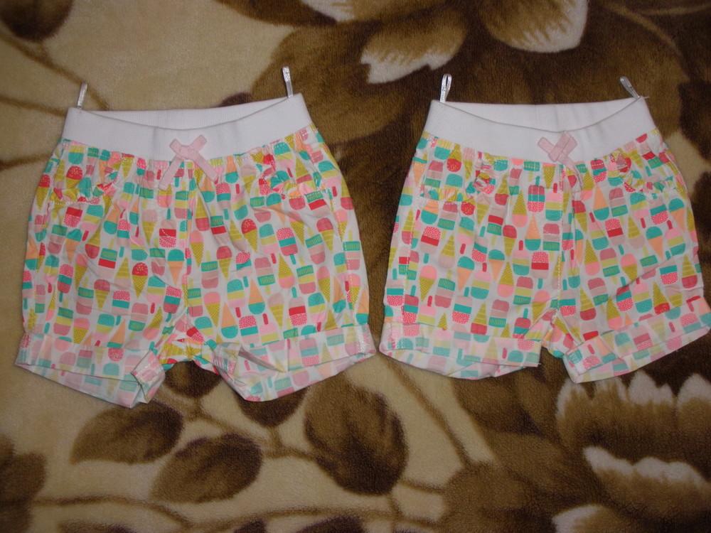 Распродажа новые шортики с мороженками baby club (германия) р.74,80,86 фото №1