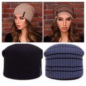 Двухсторонние женские, стильные шапки
