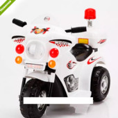 Детский мотоцикл Bambi M 3576-1 белый