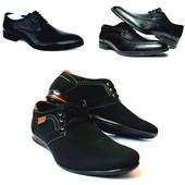 Классические мужские туфли отличного качества