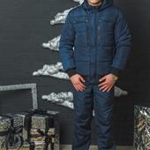 Мужской спортивный костюм на синтепоне 44-60 р 2 цвета