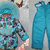 Теплый зимний комбинезон+куртка