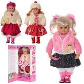 Кукла Настенька MY005-004-007