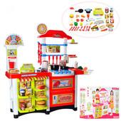 Детская кухня 889-05-06
