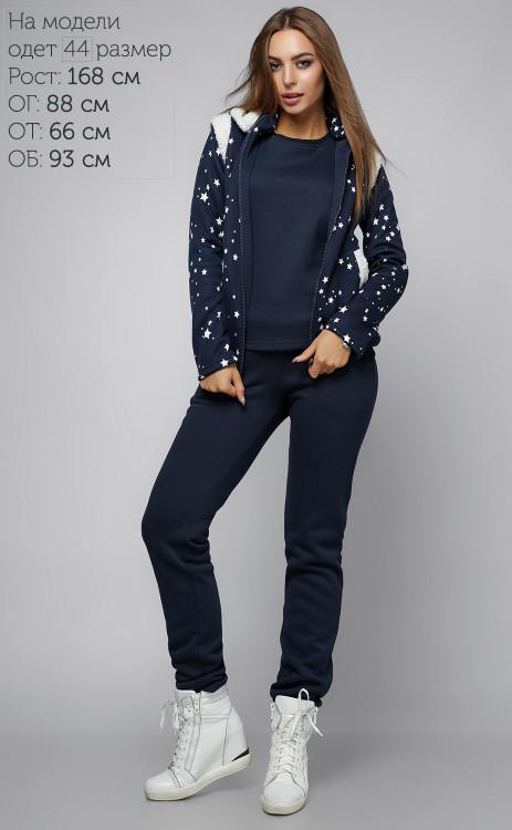 525f58636703 710) спортивный костюм белые звезды на синем, цена 665 грн - купить ...