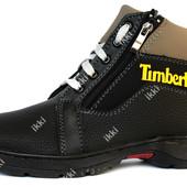 Мужские ботинки на зиму с двумя молниями СБ-9чл
