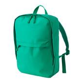 Рюкзак, S зеленый, 103.682.48