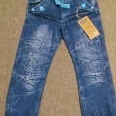 Модные джинсы на мальчика новые Германия