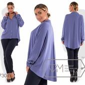 Х7305 Стильная рубашка 50-56рр 2 цвета