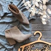 Крутые замшевые ботинки Zara р-р 39