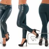 Х7366 Шикарные брюки кожа 48-54р 3 цв