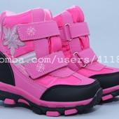 Новые ботинки Tom.M 1601C Размеры:27-32