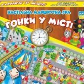 Настольная маршрутная игра Гонки в городе от 6 лет 0097
