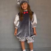 Карнавальный костюм Мышка №2