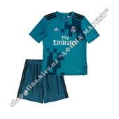 Детская футбольная форма Реал Мадрид 2017-2018 Adidas резервная (2351)
