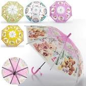 Зонтик детский со свистком MK 0528