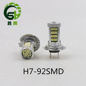 Автолампа светодиодная H4-H7