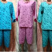 Пижамы с начесом рукав 3/4 и капри