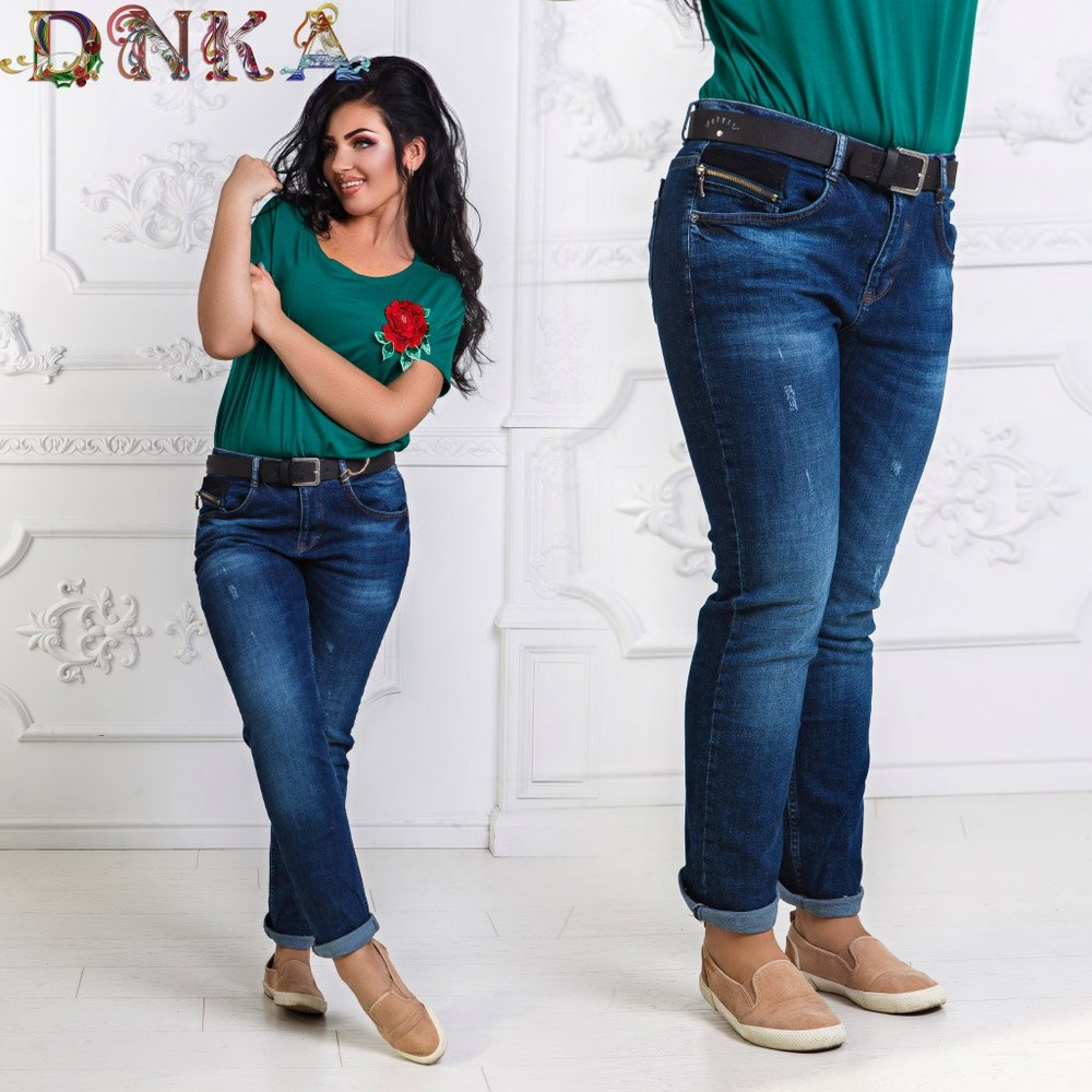 4b09a0317b9d3 Джинсы бойфренды батал, цена 680 грн - купить Джинсы и штаны новые ...