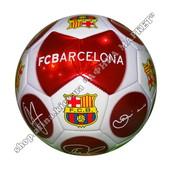Мяч Барселона с автографами 2016-2017 Red (2124)
