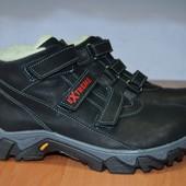 Зимние ботинки 32-39р