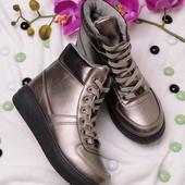 Ботинки 16259-61 три цвета