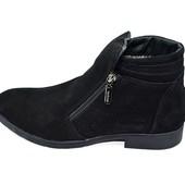 Ботинки мужские зимние на меху Van Kristi Limited